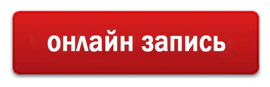 butt online visa